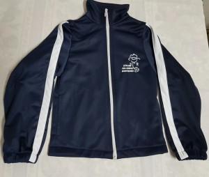 Navy & White Tracksuit Jacket