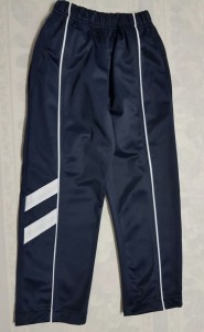 Navy & White Tracksuit pants